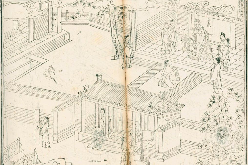 Jian Gu Bang Mu – Open to Criticism
