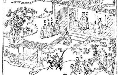 Ren Xian Tu Zhi – Appoint People by Merit